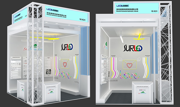 Hong Kong spring Lighting Exhibition 2019(1E-E21)